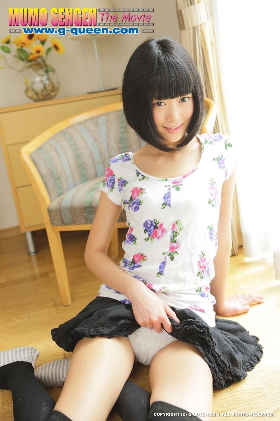 Японки киски картинка 17 фотография